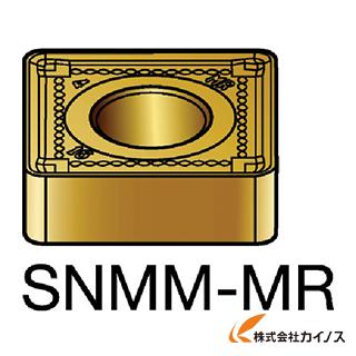 サンドビック T-Max P 旋削用ネガ・チップ 2025 SNMM SNMM120408MR (10個) 【最安値挑戦 激安 通販 おすすめ 人気 価格 安い おしゃれ 16200円以上 送料無料】