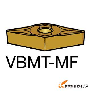 サンドビック コロターン107 旋削用ポジ・チップ 2015 VBMT VBMT160408MF (10個) 【最安値挑戦 激安 通販 おすすめ 人気 価格 安い おしゃれ 】