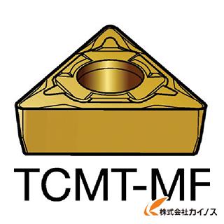 サンドビック コロターン107 旋削用ポジ・チップ 2015 TCMT TCMT16T304MF (10個) 【最安値挑戦 激安 通販 おすすめ 人気 価格 安い おしゃれ 】