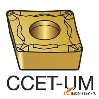 サンドビック コロターン107 旋削用ポジ・チップ 1125 CCET CCET060204UM (10個) 【最安値挑戦 激安 通販 おすすめ 人気 価格 安い おしゃれ 】