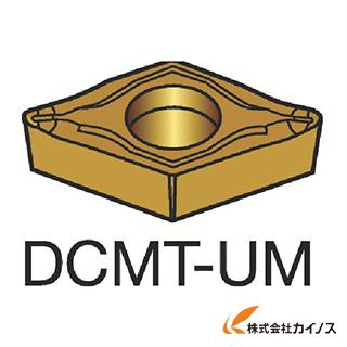 サンドビック コロターン107 旋削用ポジ・チップ 2025 DCMT DCMT11T308UM (10個) 【最安値挑戦 激安 通販 おすすめ 人気 価格 安い おしゃれ 16200円以上 送料無料】