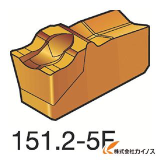 サンドビック T-Max Q-カット 突切り・溝入れチップ 1125 N151.2-300-5F N151.23005F (10個) 【最安値挑戦 激安 通販 おすすめ 人気 価格 安い おしゃれ 】