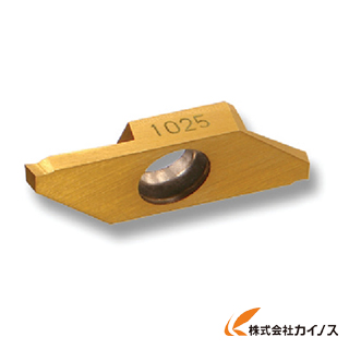 サンドビック コロカットXS 小型旋盤用チップ 1025 MACR3200-N MACR3200N (5個) 【最安値挑戦 激安 通販 おすすめ 人気 価格 安い おしゃれ 】