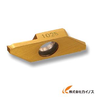 サンドビック コロカットXS 小型旋盤用チップ 1025 MACR3200-T MACR3200T (5個) 【最安値挑戦 激安 通販 おすすめ 人気 価格 安い おしゃれ 】