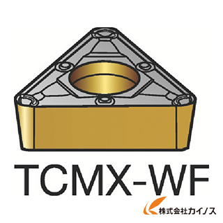サンドビック コロターン107 旋削用ポジ・チップ 1125 TCMX TCMX110302WF (10個) 【最安値挑戦 激安 通販 おすすめ 人気 価格 安い おしゃれ 16200円以上 送料無料】