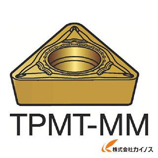 サンドビック コロターン111 旋削用ポジ・チップ 1125 TPMT TPMT110304MM (10個) 【最安値挑戦 激安 通販 おすすめ 人気 価格 安い おしゃれ 】