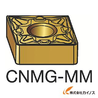 サンドビック T-Max P 旋削用ネガ・チップ 2025 CNMG CNMG160608MM (10個) 【最安値挑戦 激安 通販 おすすめ 人気 価格 安い おしゃれ 】