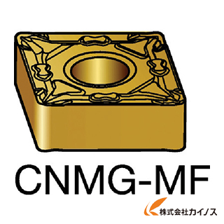 サンドビック T-Max P 旋削用ネガ・チップ 2025 CNMG120412-MF CNMG120412MF (10個) 【最安値挑戦 激安 通販 おすすめ 人気 価格 安い おしゃれ 】