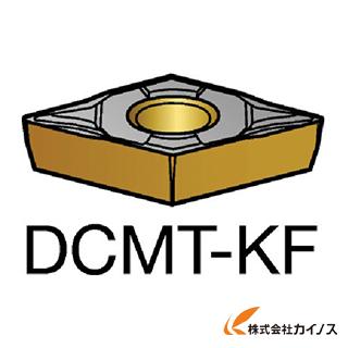 サンドビック コロターン107 旋削用ポジ・チップ 3005 DCMT DCMT11T304KF (10個) 【最安値挑戦 激安 通販 おすすめ 人気 価格 安い おしゃれ 】