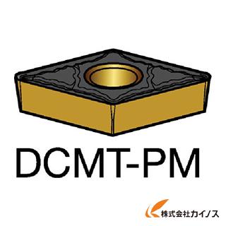 サンドビック コロターン107 旋削用ポジ・チップ 1525 DCMT DCMT11T304PM (10個) 【最安値挑戦 激安 通販 おすすめ 人気 価格 安い おしゃれ 16200円以上 送料無料】