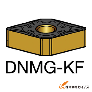 サンドビック チップ 3005 DNMG DNMG150404KF (10個) 【最安値挑戦 激安 通販 おすすめ 人気 価格 安い おしゃれ 】