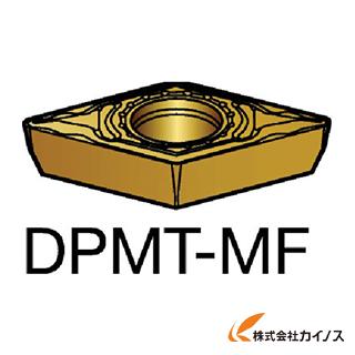 サンドビック コロターン111 旋削用ポジ・チップ 1125 DPMT DPMT070202MF (10個) 【最安値挑戦 激安 通販 おすすめ 人気 価格 安い おしゃれ 16200円以上 送料無料】