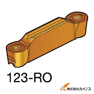 サンドビック コロカット2 突切り・溝入れチップ 1125 N123F2-0300-RO N123F20300RO (10個) 【最安値挑戦 激安 通販 おすすめ 人気 価格 安い おしゃれ 】