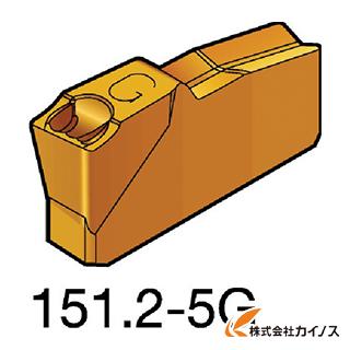 サンドビック T-Max Q-カット 突切り・溝入れチップ 1125 N151.2-500-50-5G N151.2500505G (10個) 【最安値挑戦 激安 通販 おすすめ 人気 価格 安い おしゃれ 16200円以上 送料無料】