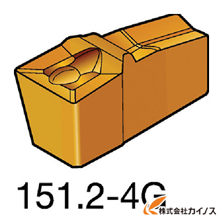 サンドビック T-Max Q-カット 突切り・溝入れチップ 1125 N151.2-600-50-4G N151.2600504G (10個) 【最安値挑戦 激安 通販 おすすめ 人気 価格 安い おしゃれ 】