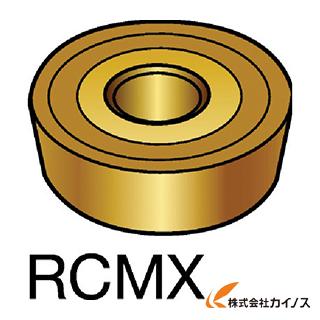 サンドビック T-Max P 旋削用ポジ・チップ S05F RCMX RCMX120400E (10個) 【最安値挑戦 激安 通販 おすすめ 人気 価格 安い おしゃれ 】