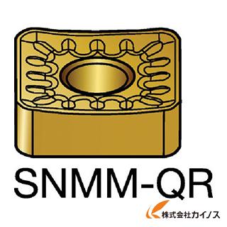 サンドビック T-Max P 旋削用ネガ・チップ 235 SNMM SNMM190612QR (10個) 【最安値挑戦 激安 通販 おすすめ 人気 価格 安い おしゃれ 16200円以上 送料無料】