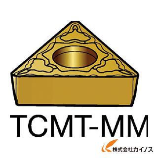 サンドビック コロターン107 旋削用ポジ・チップ 2015 TCMT TCMT16T304MM (10個) 【最安値挑戦 激安 通販 おすすめ 人気 価格 安い おしゃれ 】