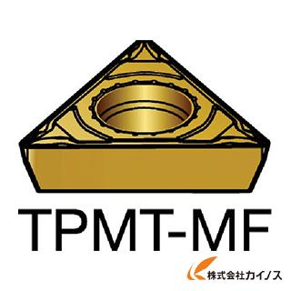 サンドビック コロターン111 旋削用ポジ・チップ 1125 TPMT TPMT110302MF (10個) 【最安値挑戦 激安 通販 おすすめ 人気 価格 安い おしゃれ 16200円以上 送料無料】