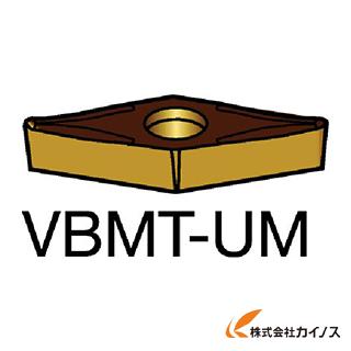 サンドビック コロターン107 旋削用ポジ・チップ H13A VBMT VBMT160404UM (10個) 【最安値挑戦 激安 通販 おすすめ 人気 価格 安い おしゃれ 】