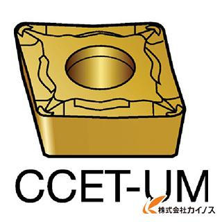 サンドビック コロターン107 旋削用ポジ・チップ 1125 CCET CCET060201UM (10個) 【最安値挑戦 激安 通販 おすすめ 人気 価格 安い おしゃれ 】