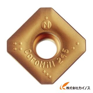 サンドビック コロミル245用チップ K20W R245-12 R24512T3MKM (10個) 【最安値挑戦 激安 通販 おすすめ 人気 価格 安い おしゃれ 】