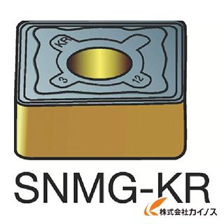 サンドビック T-Max P 旋削用ネガ・チップ 3210 SNMG SNMG120408KR (10個) 【最安値挑戦 激安 通販 おすすめ 人気 価格 安い おしゃれ 16200円以上 送料無料】