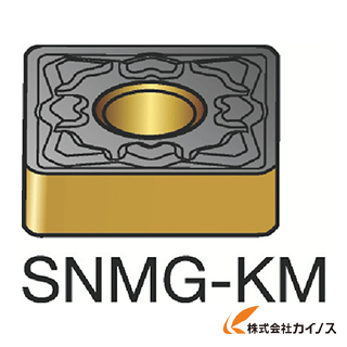 サンドビック T-Max P 旋削用ネガ・チップ 3210 SNMG SNMG120416KM (10個) 【最安値挑戦 激安 通販 おすすめ 人気 価格 安い おしゃれ 】