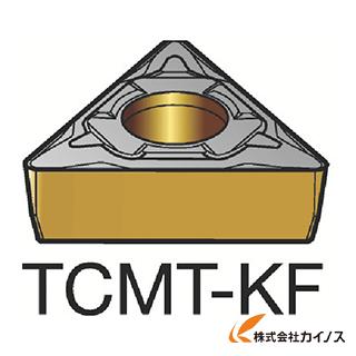 サンドビック コロターン107 旋削用ポジ・チップ H13A TCMT TCMT16T304KF (10個) 【最安値挑戦 激安 通販 おすすめ 人気 価格 安い おしゃれ 】