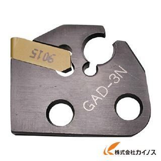イスカル W CG多/ホルダ GAD GAD3N.50 【最安値挑戦 激安 通販 おすすめ 人気 価格 安い おしゃれ 】
