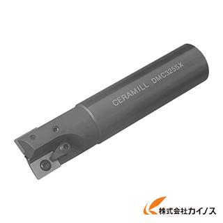 京セラ ミーリング用ホルダ DMC320SX 【最安値挑戦 激安 通販 おすすめ 人気 価格 安い おしゃれ】