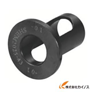 京セラ ドリル用ホルダ SHEM2032-43 SHEM203243 【最安値挑戦 激安 通販 おすすめ 人気 価格 安い おしゃれ】