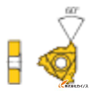 三菱 P級UPコート VP10MF MMT11IR175ISO (5個) 【最安値挑戦 激安 通販 おすすめ 人気 価格 安い おしゃれ 】