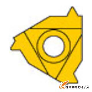 三菱 P級UPコート VP10MF MMT11IR200UN (5個) 【最安値挑戦 激安 通販 おすすめ 人気 価格 安い おしゃれ 】