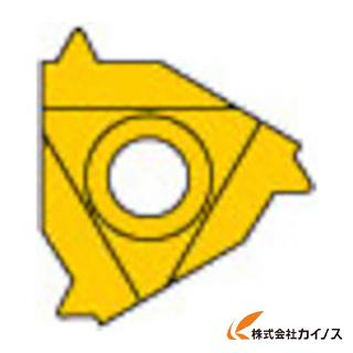 三菱 P級UPコート VP10MF MMT16ER110W (5個) 【最安値挑戦 激安 通販 おすすめ 人気 価格 安い おしゃれ 】