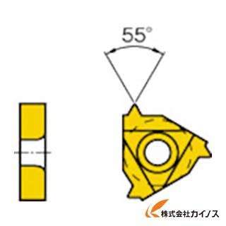 三菱 P級UPコート VP10MF MMT16ER140W (5個) 【最安値挑戦 激安 通販 おすすめ 人気 価格 安い おしゃれ 】