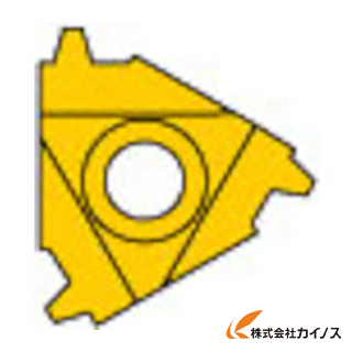 三菱 P級UPコート VP10MF MMT16ER200TR (5個) 【最安値挑戦 激安 通販 おすすめ 人気 価格 安い おしゃれ 】