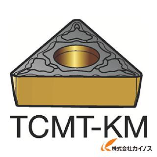 サンドビック コロターン107 旋削用ポジ・チップ 3210 TCMT TCMT16T308KM (10個) 【最安値挑戦 激安 通販 おすすめ 人気 価格 安い おしゃれ 16200円以上 送料無料】