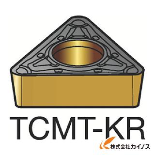 サンドビック コロターン107 旋削用ポジ・チップ 3205 TCMT TCMT16T312KR (10個) 【最安値挑戦 激安 通販 おすすめ 人気 価格 安い おしゃれ 】