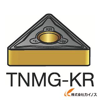 サンドビック T-Max P 旋削用ネガ・チップ 3210 TNMG TNMG160408KR (10個) 【最安値挑戦 激安 通販 おすすめ 人気 価格 安い おしゃれ 】