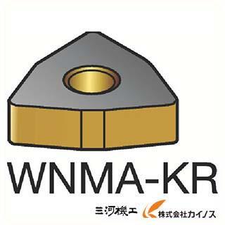 サンドビック T-Max P 旋削用ネガ・チップ 3210 WNMA WNMA080412KR (10個) 【最安値挑戦 激安 通販 おすすめ 人気 価格 安い おしゃれ 16200円以上 送料無料】