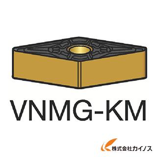 サンドビック T-Max P 旋削用ネガ・チップ 3210 VNMG VNMG160408KM (10個) 【最安値挑戦 激安 通販 おすすめ 人気 価格 安い おしゃれ 】