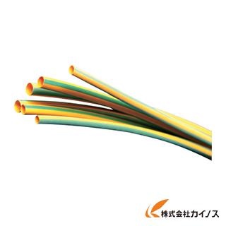 パンドウイット 熱収縮チューブ イエローグリーン (5本入) HSTT75-48-545 HSTT7548545 【最安値挑戦 激安 通販 おすすめ 人気 価格 安い おしゃれ 】