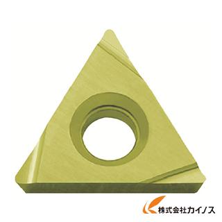 京セラ 旋削用チップ PV720 PVDサーメット PV720 TPGH160304L (10個) 【最安値挑戦 激安 通販 おすすめ 人気 価格 安い おしゃれ 】