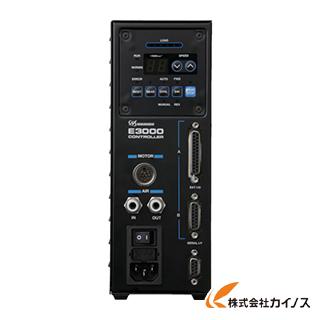 【送料無料】 ナカニシ E3000シリーズコントローラ 200V(8422) E3000-200V E3000200V 【最安値挑戦 激安 通販 おすすめ 人気 価格 安い おしゃれ】