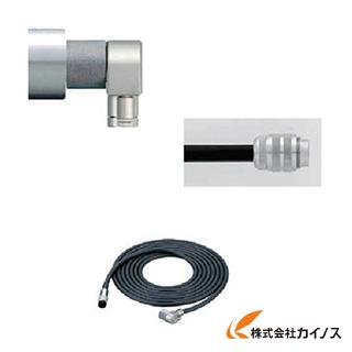 ナカニシ モーターコード(1742) EMCD-3000A-8M EMCD3000A8M 【最安値挑戦 激安 通販 おすすめ 人気 価格 安い おしゃれ】