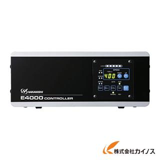 【送料無料】 ナカニシ コントローラ(8472) E4000 【最安値挑戦 激安 通販 おすすめ 人気 価格 安い おしゃれ】