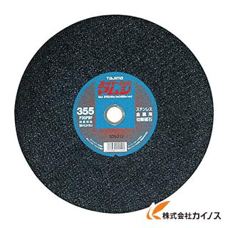 タジマ スーパーマムシ355 SPM-355 SPM355 (10個) 【最安値挑戦 激安 通販 おすすめ 人気 価格 安い おしゃれ 】