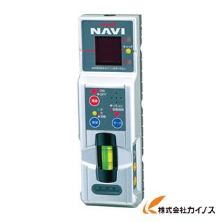 タジマ NAVI レーザーレシーバー2 NAVI-RCV2 NAVIRCV2 【最安値挑戦 激安 通販 おすすめ 人気 価格 安い おしゃれ】