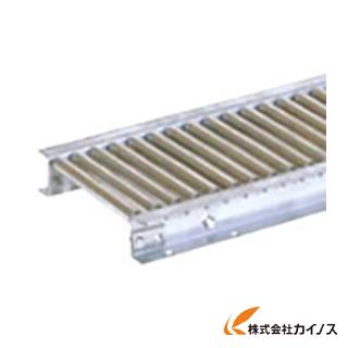 【送料無料】 セントラル ステンレスローラコンベヤ MRU 400W×100P×1500L MRU3812-401015 MRU3812401015 【最安値挑戦 激安 通販 おすすめ 人気 価格 安い おしゃれ】